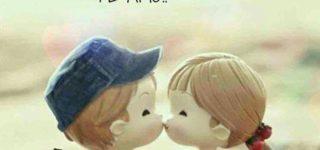 """47 Imágenes de Amor con la frase """"Te amo"""""""