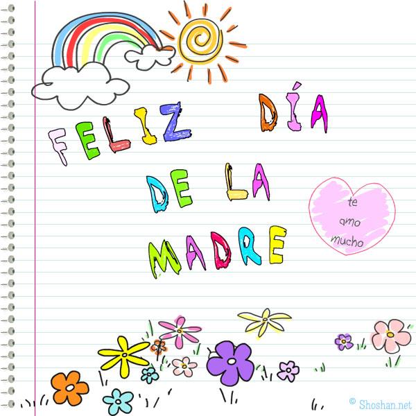 Frases con Imágenes del Día de la Madre con mensajes bonitos