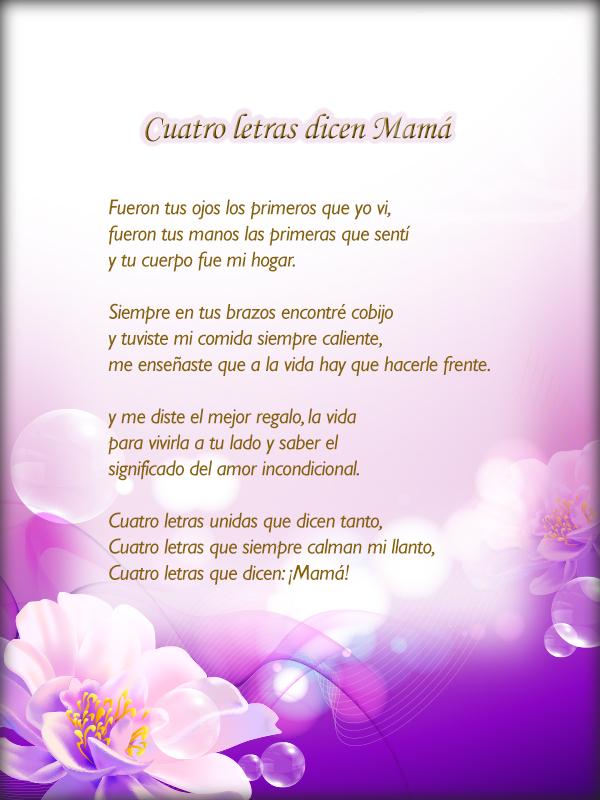 Frases Bonitas De Feliz Dia Para Una Madre Soltera Imagenes Para