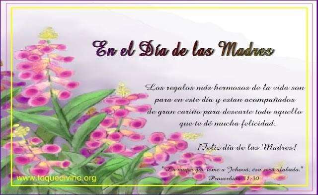 Frases Bonitas De Felíz Día Para Una Madre Soltera