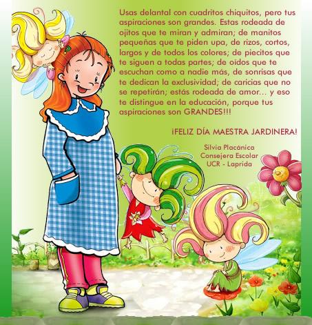 28 de mayo im genes con frases del d a de los jardines de - Imagenes de jardineras ...
