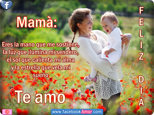 mama 19