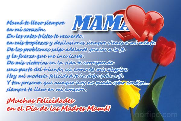 Feliz dia de la madre, Frases, Imagenes, Pensamientos y Mensajes